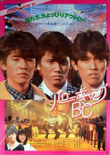 Barrow Gang BC poster