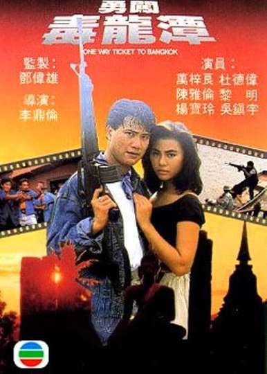 One Way Ticket to Bangkok poster