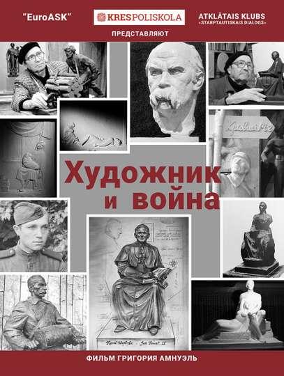 Artist and War poster