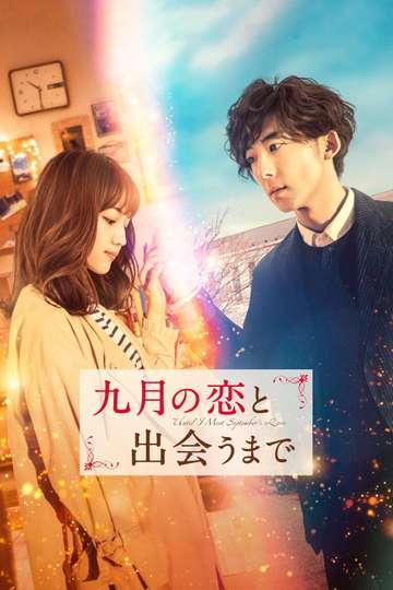 Until I Meet September's Love poster