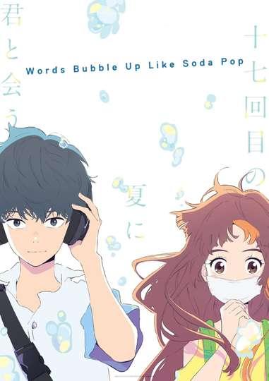 Words Bubble Up Like Soda Pop