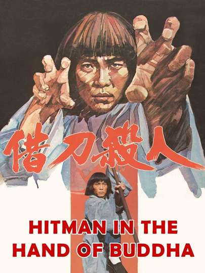 Hitman in the Hand of Buddha poster