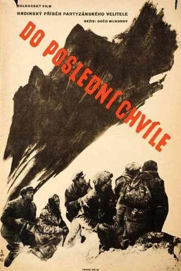 The Troop Leader poster