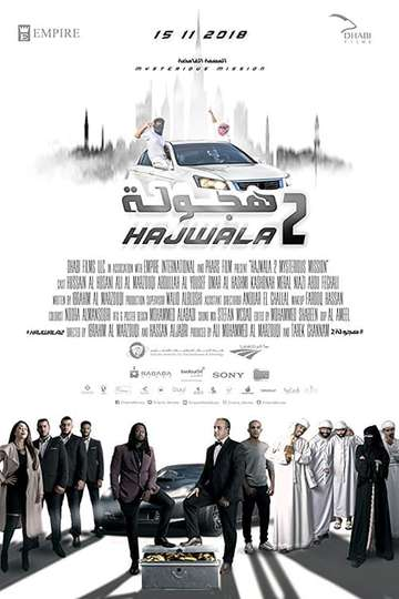 Hajwala 2: Mysterious Mission poster