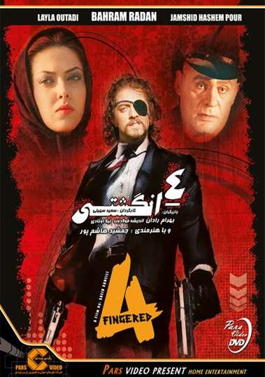 Chahar-angoshti poster