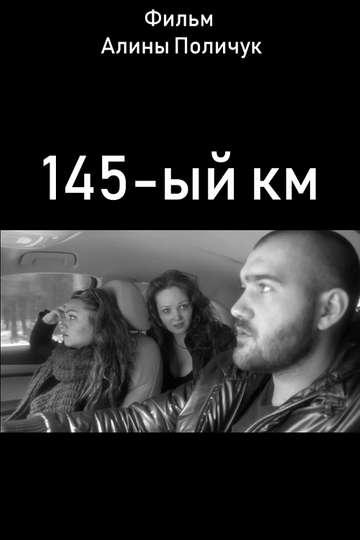 145-ый км poster