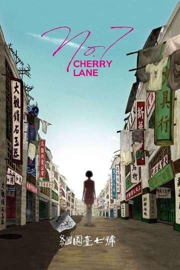 No.7 Cherry Lane poster