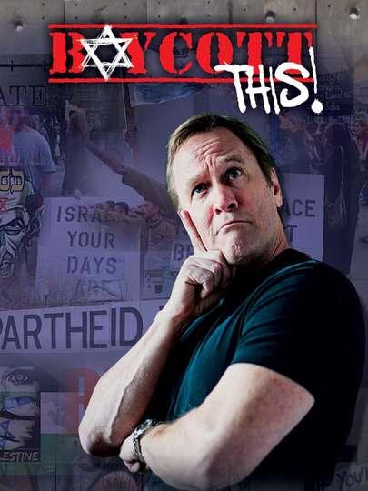 Brad Stine - Boycott This!