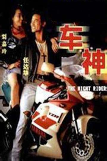 The Night Rider poster