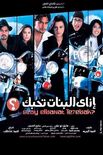 Mohamed Ragab Moviefone