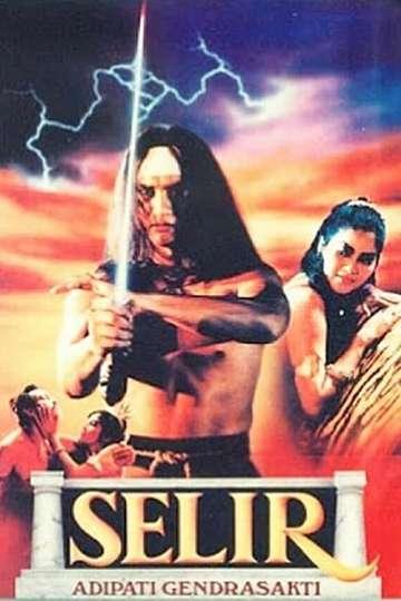 The Royal Concubine and Gendra Sakti poster