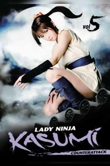 Lady Ninja Kasumi 5: Counter Attack poster