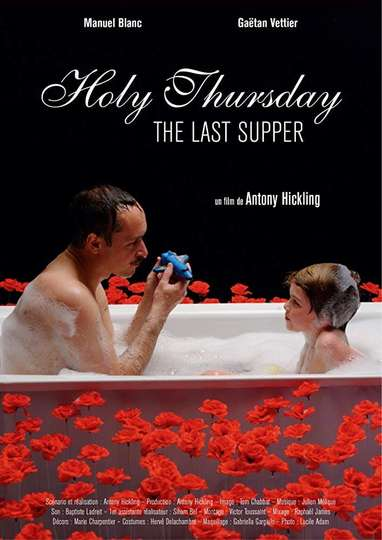 Holy Thursday (The Last Supper) poster