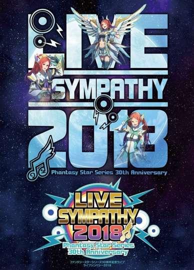 LIVE SYMPATHY 2018 Phantasy Star Series 30th Anniversary poster