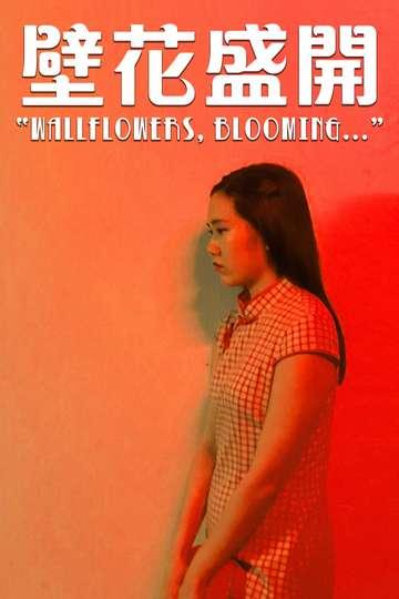 Wallflowers, Blooming... poster