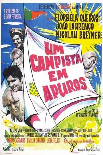 Um Campista em Apuros poster