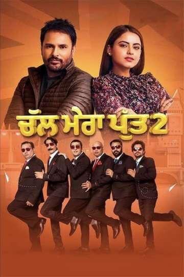Chal Mera Putt 2 poster