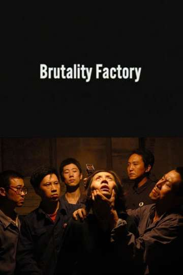 Brutality Factory