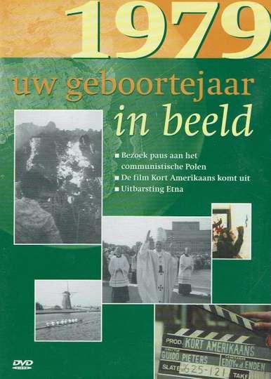 Uw Geboortejaar in Beeld 1979