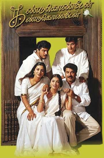 Kandukondain Kandukondain poster