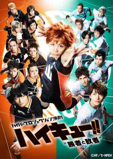 """Hyper Projection Play """"Haikyuu!!"""" Winners and Losers"""