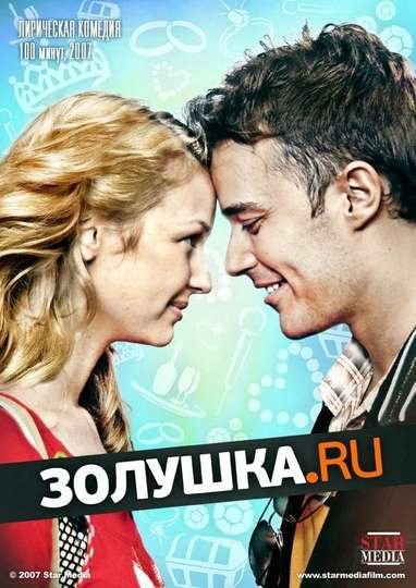 Zolushka.RU poster