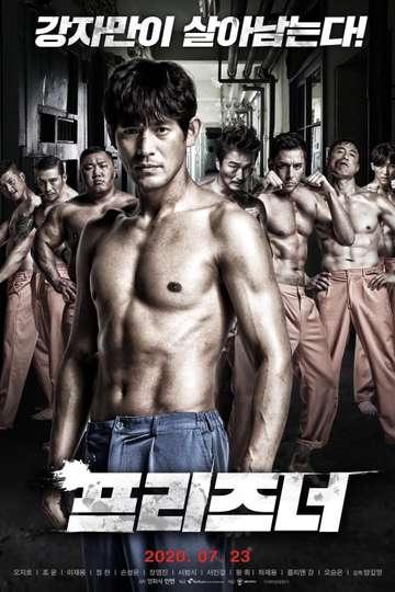 The Prisoner poster