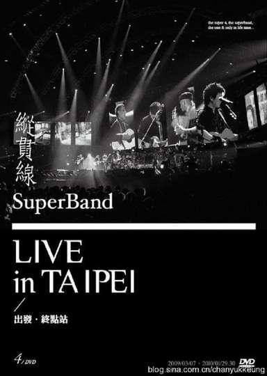 縱貫線 SuperBand Live in Taipei / 出發.終點站