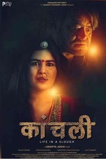 Kaanchli poster