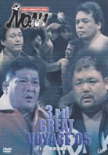 NOAH 3rd Great Voyage 2005 poster