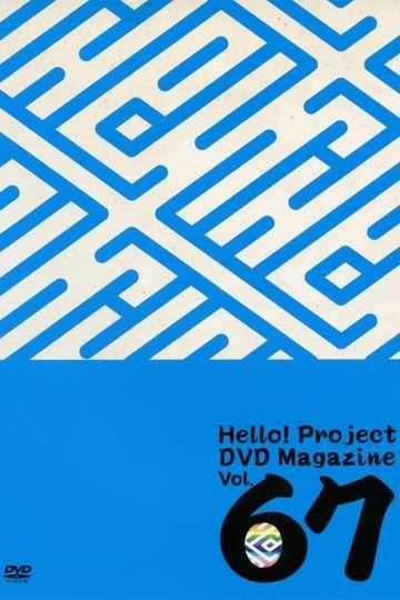 Hello! Project DVD Magazine Vol.67