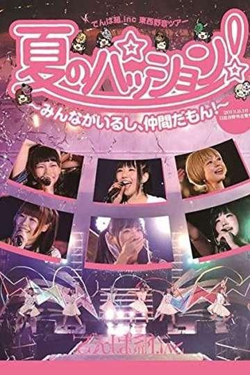 Natsu no Passion! ~Minna ga Iru shi, Nakama da mon!~ in Hibiya Yagai Ongakudou poster