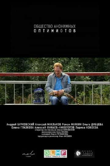 The Society of Anonymous Optimists poster