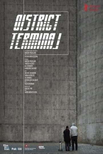 District Terminal poster