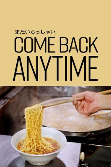 Come Back Anytime