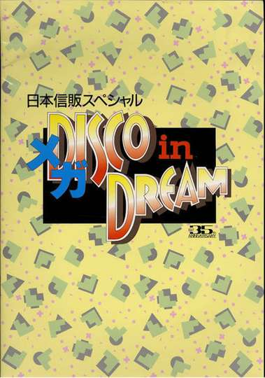 Dead or Alive Disco in Dream Live in Japan