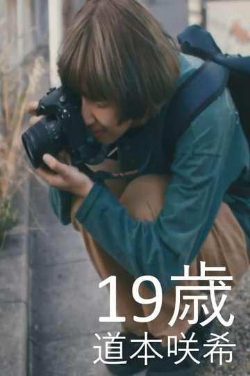 Nineteen poster