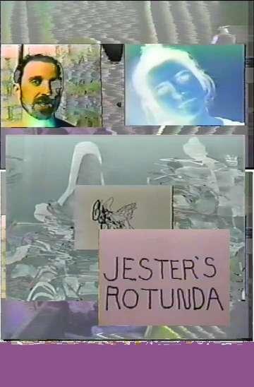 Jester's Rotunda