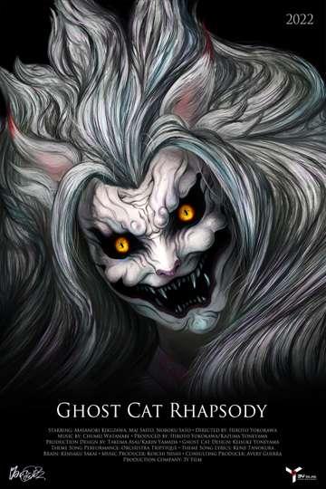 Ghost-Cat Rhapsody poster