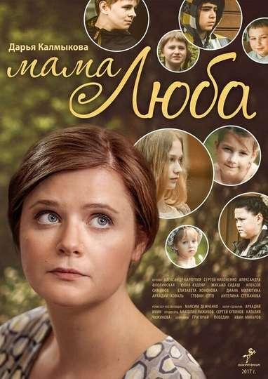 Mother Lyuba poster