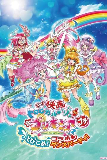 Tropical-Rouge! Pretty Cure Petit: Dive in! Collab♡Dance Party!