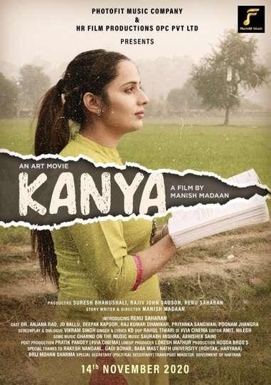 Kanya (2020 short film) poster
