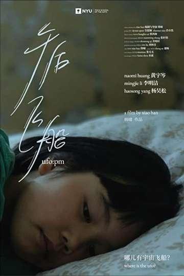 ufo:pm poster
