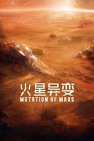 Mutation on Mars poster