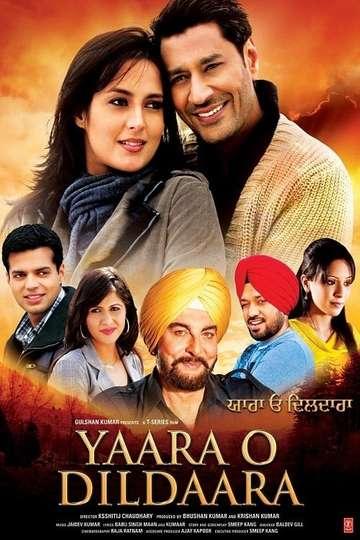 Yaara O Dildaara poster