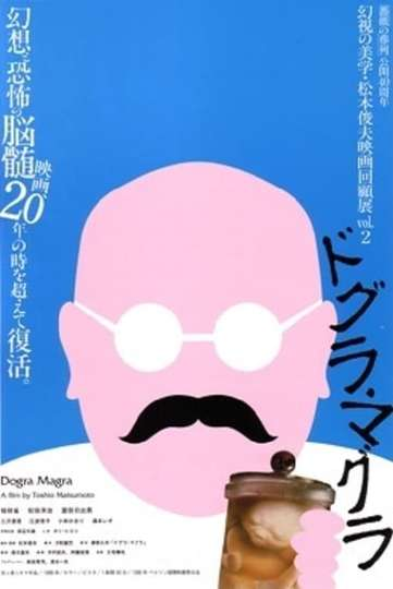 Dogra Magra poster